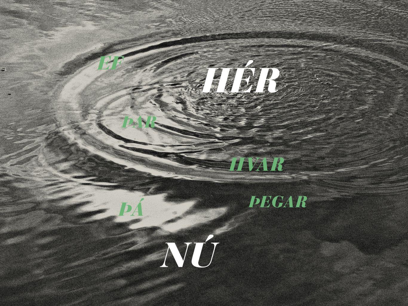 Kvennatíminn - Hér og nú þrjátíu árum síðar